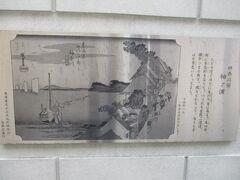 旧東海道横浜袖ケ浦、神奈川宿歴史の道散歩。(1万歩/D)