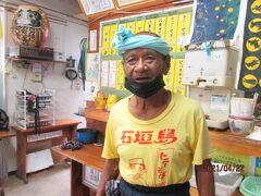 石垣再訪(18)遅いお昼をトニーの店で。