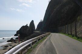 2021GW北海道自転車旅4日目(登別~今金 132km)