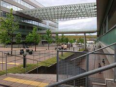 九州大学学術都市