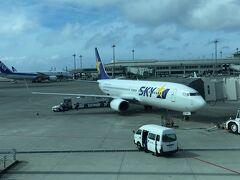 Flight BC517