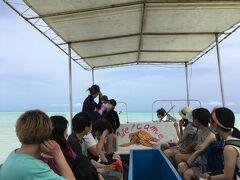 重箱の隅 in 百合ヶ浜