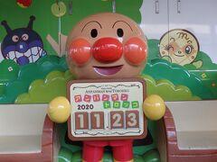 サンライズ瀬戸!高松・直島・小豆島・琴平の旅 4