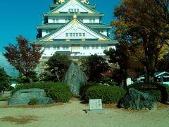 大阪を訪問しました。大阪城を見学です。