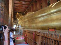 特別企画 新型コロナで海外旅行は現在NG なので、2015年に行ったバンコク旅行を凝縮してみた編