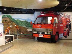 四谷(怪談じゃないです)☆消防博物館は無料で子供から大人までOK