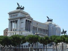 永遠の都、ローマ