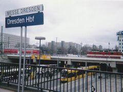 2007年春、フィルムカメラとガラケーの画像で振り返るヨーロッパ卒業旅行(その2・ドレスデン中央駅編)