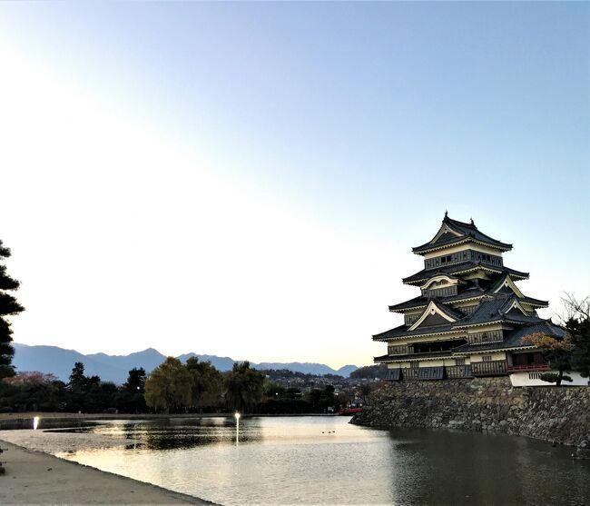 ★晩秋の木曾路から松本へ★☆★<br />ホテルブエナビスタからタクシーで松本城へ。<br />お城入り口から国宝松本城を歩きます。<br /><br />松本に帰ると必ず立ち寄ってしまう松本城。<br />今回は晩秋の夕暮れ時の訪問でしたが<br />淡い茜色の北アルプス連峰と<br />烏城とも呼ばれる国宝松本城が素敵でした。<br /><br />只々、お堀端を歩くだけで蘇ってくる思い出<br />故郷ってそう言う所なのでしょう…。<br /><br />表紙写真は<br />国宝松本城と北アルプス連峰です。<br />