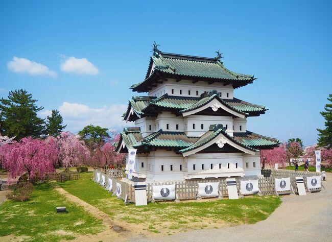 桜の名所で有名な弘前城、ずっと桜の時期に行ってみたいお城の1つ<br />お城は何度か訪問させて頂いてたけど、桜の時期はだいたいGW辺りの混む時期だったので、なかなか行動出来ずにいました。<br />それが、今年は青森も桜の開花が早く、GWに重ならずに見ごろを迎えるというではないか!!<br />その情報を得て、週間天気予報を確認して、4月20日、21日はお天気マーク♪、これは行かねば!と思い、旦那に20日~青森行ってくるね!と、<br />車中泊も考えたけど、車のタイヤをノーマルに変えちゃったし、今回青森では弘前市だけしか行かないから、桜の時期でも比較的安いビジネスホテルを2泊分取って出かけてきました。<br />弘前では綺麗な桜を見ることが出来、3日目観光して帰ろうとも思ってたんだですが、また角館にも寄って少し桜を見てきたので、2泊3日の予定が1泊だけ車中泊して2泊4日<br />1日目、弘前公園での満開の桜の花見<br />2日目、弘前観光<br />3日目、弘前公園での満開の桜と、お濠に浮かぶ花筏観賞<br />4日目、角館武家屋敷観光<br />といった感じのスケジュールでドライブ旅をしてきました。<br />