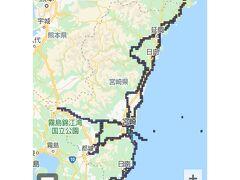 2021年5月 宮崎 ポケふた目指し宮崎県内ドライブ(ちょっと大分県)