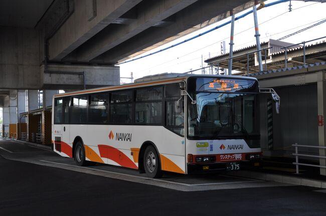 2021年5月大阪日帰り鉄道旅行1(南海高師浜線)
