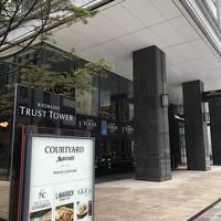 2020年3月 コートヤードバイマリオット東京ステーション 都内ホテルでリモートワーク1泊