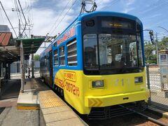 阪堺電気鉄道