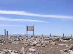 春の山旅 霧ヶ峰・車山高原からの絶景