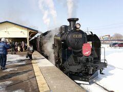 たまにはベタな観光旅行2102 「Peachひがし北海道フリーパスSPを利用して、釧路湿原&SL冬の湿原号&かき弁当&タチポン」 ~北海道~