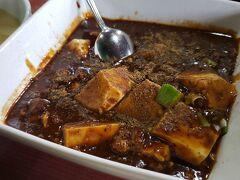 麻婆豆腐、好きですか?