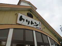 旅人気分で札幌味だより 278
