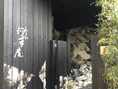 紀伊半島一周 ゆったり温泉・グルメ紀行 Vol.5
