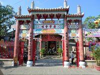 回顧録:2015年3月7日からベトナム中部の旅-3日目  3月9日