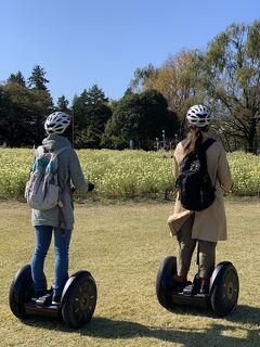 昭和記念公園セグウェイツアー参加