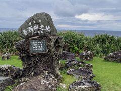 【沖縄】週末に与那国島一周ドライブ