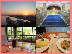 また横浜へ(3)ベイブリッジからのサンライズ&ホテルニューグランドのザカフェで優雅なブランチ