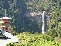 緑陰の熊野参詣(5)那智勝浦