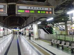 少し遅めの恒例行事 仙台に出かけてきた【その1】 特急ひたち3号で上野から仙台へ