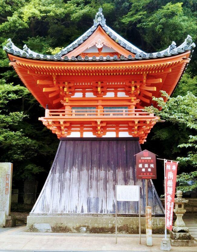 若い時から日本各地を旅してきたが、今まで和歌山県は通過しただけで宿泊したことはなかった(たぶん)。<br />令和3年初夏、和歌山城を訪れるために和歌山市に滞在することにした。その機会に紀三井寺や和歌の浦へも足を伸ばしてみた。<br />(2021.06.04作成開始)<br /><br />※表紙の写真は紀三井寺の鐘楼(国重要文化財)