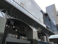 【1000年の都を巡る旅】(1) 京都の地下街を歩く