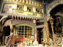 横浜人形の家~灯りの魔法~