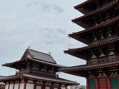 令和3年(2021)聖徳太子の1400年遠忌、四天王寺を巡る(2)