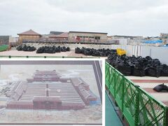 2021年3月GOTOトラベルキャンペーンは終わったけどそれでもお得な沖縄2泊3日 その2 火災焼失から再建を目指す首里城を見てきました