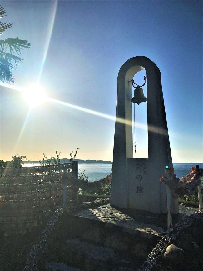 ☆プレミアリゾート夕雅伊勢志摩2日目。<br />お天気も良く早朝の海も綺麗!<br /><br />ホテルバスのドライバーさんの案内で<br />朝食前に浜島観光に出かけます。<br /><br />家族で何回も訪れていた鵜方は<br />主人運転の直行直帰のドライブ旅行。<br />記憶にある高台の宿からの風景と<br />全く違う海岸線の風景にこの地の印象が変わりました。<br /><br />表紙写真は<br />願い事が叶うという 磯笛岬展望台のツバスの鐘を選びました。<br /><br /><br /><br /><br /><br /><br /><br /><br />