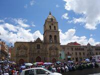 ボリビア旅行①(世界一標高の高い首都:ラパス)