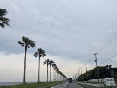 木更津へ一泊旅
