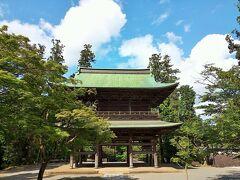 北鎌倉から 六国見山へ ハイキング