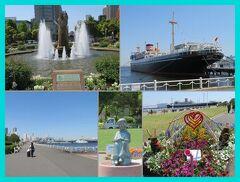 また横浜へ(5)気持ちのいい♪山下公園おさんぽ・花を愛でるガーデンネックレス横浜