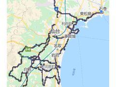 2021年6月 宮城 仙台・遠刈田温泉・石巻とその他色々