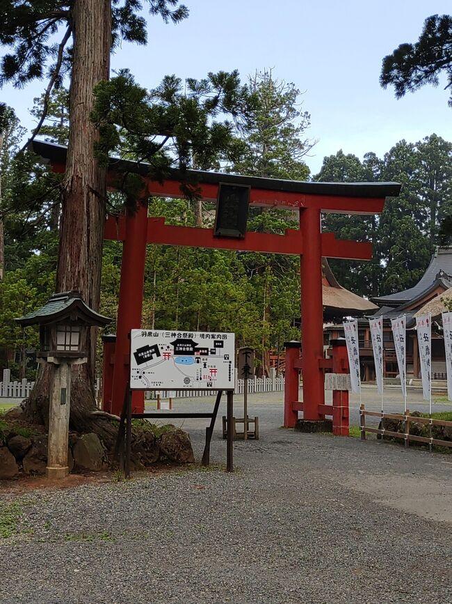 【丑歳御縁年】<br />12年分の御利益を得られるということで出羽三山神社と湯殿山神社へ詣でてきました。天気にも恵まれ吹き渡る涼風も心地よかった。<br /><br />【出羽三山神社公式サイト】<br />http://www.dewasanzan.jp/