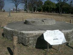 三角点を求めて。見晴台。高射砲台の跡のすぐ隣に三角点があります。