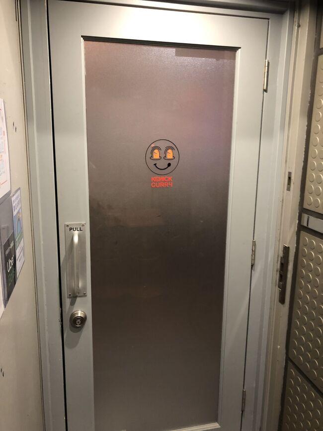 渋谷発のカレー店「ケニックカレー」~元デザイナーの店主が作るマツコも大絶賛の元祖間借りカレー~