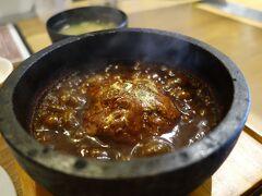 20210609 京都 七条に出来たハンバーグ屋さんが営業再開みたいなので、行ってみます。鴨ハンバーグのハンバーグスタンド。