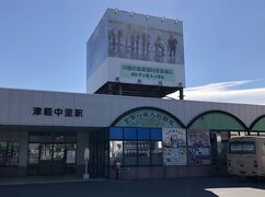 津軽周遊(5)津軽鉄道と太宰治と斜陽館