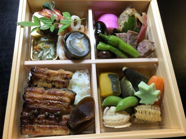 コロナ禍ですが仕事で京都。<br />夕食はホテルで個食のために、懐石弁当・和菓子購入。<br />そして味噌のために今出川で途中下車。<br />朝食はホテルレストランでレベルの高い感染予防に感心しつついただきました。<br />食べ物のことばかりの旅行記になりました。