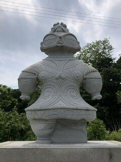 津軽周遊(4)世界遺産・亀ヶ岡石器時代遺跡