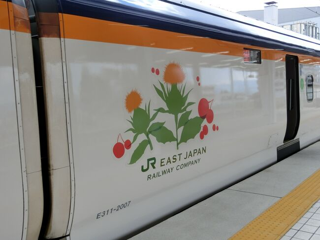 山形新幹線の旅(?!) 前編