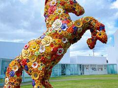 八戸拠点 十和田市現代美術館と八戸観光