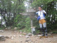 日本百名山<天城山(万三郎岳)>日帰り縦走登山